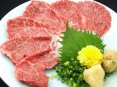 大衆割烹 あそう 新宿のおすすめ料理3