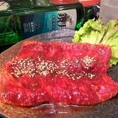 大成食道 赤羽店のおすすめ料理3