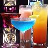 Bar Rove バー ローブのおすすめポイント2