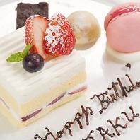 【誕生日限定】特製デザートをクーポン利用で無料♪