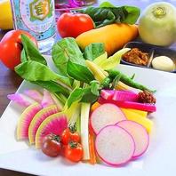 【シャキシャキ新鮮野菜】こだわりの仕入れは野菜にも♪