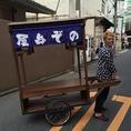 19歳の家出、身銭が底をつき迎えたホームレス生活、その後、新宿西口で屋台を営むこととなる。その屋台の再現です。