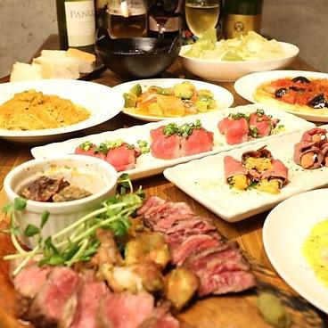 THE BARYAROU 500 バル野郎 500 蕨 西口店のおすすめ料理1