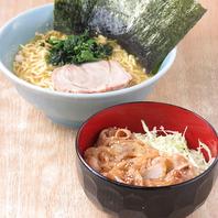 大満足◎日替わりランチセット!ラーメン+丼で800円♪