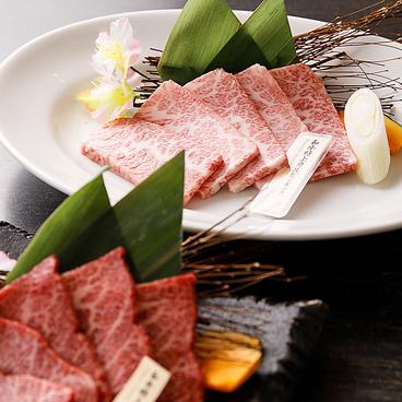 五韓満足 田町店のおすすめ料理1
