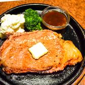 腹八分目 上野広小路店のおすすめ料理3