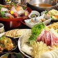 ももじろう 阪急長岡天神駅前店のおすすめ料理1