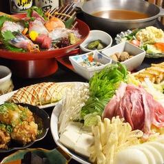 ぷちももじろう 阪急東向日駅前店のおすすめ料理1