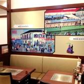 横濱こてがえしの雰囲気2