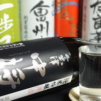 【会津中将】など福島県自慢の地酒を取り揃え!