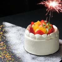 ★ケーキも手作り!!サプライズでハッピーに!!
