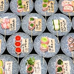 個室居酒屋 野菜巻串屋 うず巻のおすすめ料理2