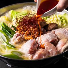 焼き鳥 炊き餃子 鶏白湯鍋 ハチ鶏のおすすめ料理1