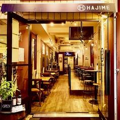 彩り×創作×肉バル hajime 広島流川店の雰囲気1