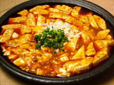 中国膳 龍宮のおすすめ料理1