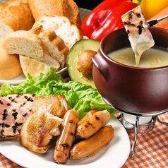 ジャムダイニング jam dining 渋谷道玄坂店のおすすめ料理1