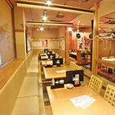 さかなや道場 藤枝駅南店の雰囲気2