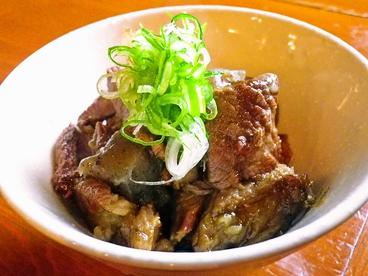 お食事処 永吉のおすすめ料理1