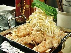 きさんじ 唐国店のおすすめ料理1