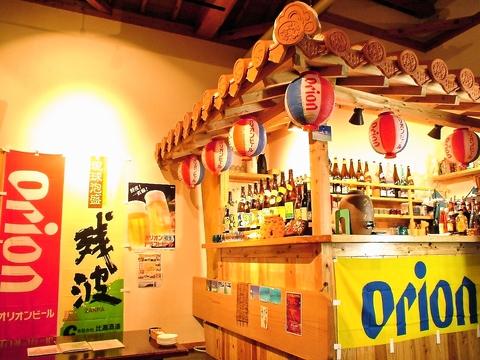 沖縄食堂 あかがわら でいご 大津店
