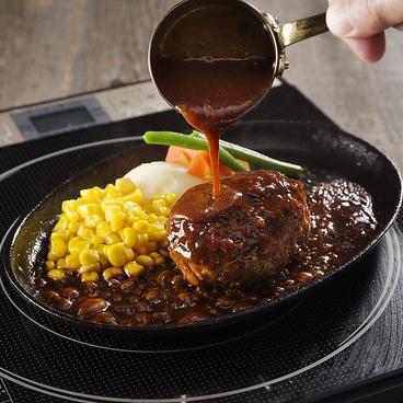 ハンバーグ ステーキ グリル大宮 グランフロント大阪店のおすすめ料理1