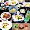 日本料理 ほり川のおすすめポイント2