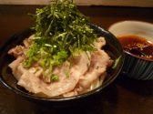亞呉屋 山形駅前店のおすすめ料理3