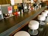麺処みろく家沼店のおすすめポイント1