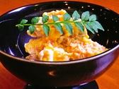 お食事処 永吉のおすすめ料理2