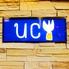 レストランバー UC ユーシーのロゴ