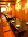 宴会時はお席をの枠を外し、24名でご一緒に飲むことも出来ます!!