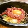 焼肉 牛慶のおすすめポイント2