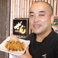 料理長の桑さんイチオシ!プレミアム浜松餃子!是非一度食べてみて☆
