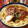 沖縄料理と三是の魚 みこれんちゅのおすすめポイント2