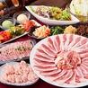焼肉 牛道場 大森店のおすすめポイント3