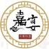 嘉宴 本店のロゴ