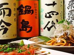 和菜ダイニング 阿流のサムネイル画像