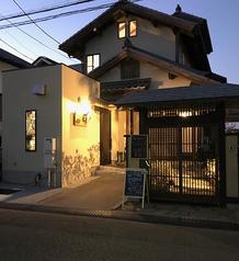 Cafeバル&Deli Tsutsuji to Kaedeの写真