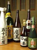 吉祥寺 武蔵のおすすめ料理3