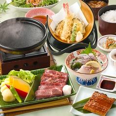 饗の屋 南蒲田店のおすすめ料理1