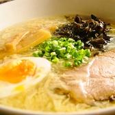 中華ダイニング せんごく Sengokuのおすすめ料理3