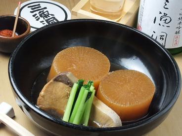 三漁洞のおすすめ料理1