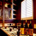 掘りごたつ個室になります。会社の接待などにお使い下さい!!名古屋駅/名駅/居酒屋/個室/飲み放題