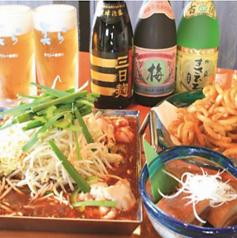 琉泡楽園 美ら 敦賀店のおすすめ料理1