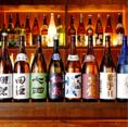 日本酒、焼酎など各種ご用意してお待ちしています。日本酒は全国各地から、その時々で美味しいお酒をご提供致しております。冷酒に熱燗など、お客様のお好きな飲み方でお楽しみ下さい。