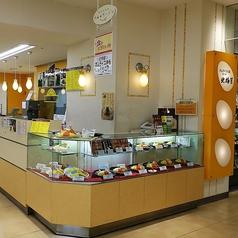北極星 泉北店の写真