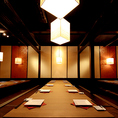 【新宿西口 個室居酒屋】夜景が見える新しい和の個室空間で宴会をお楽しみ下さい!団体様にぴったりな広々個室♪新宿西口で夜景の見える個室居酒屋でのご宴会は当店で!