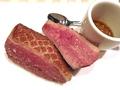 料理メニュー写真スペイン産 鴨胸肉の一皿