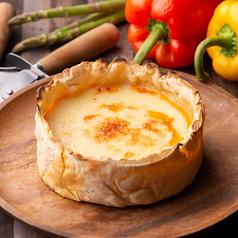 名古屋 チーズキッチン cheese kitchen 名駅店のおすすめポイント1