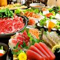 はなの舞 甲府駅前店 風林火山のおすすめ料理1